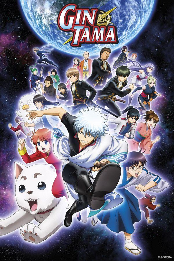Gintama en long métrage Animé, Gintama et Manga