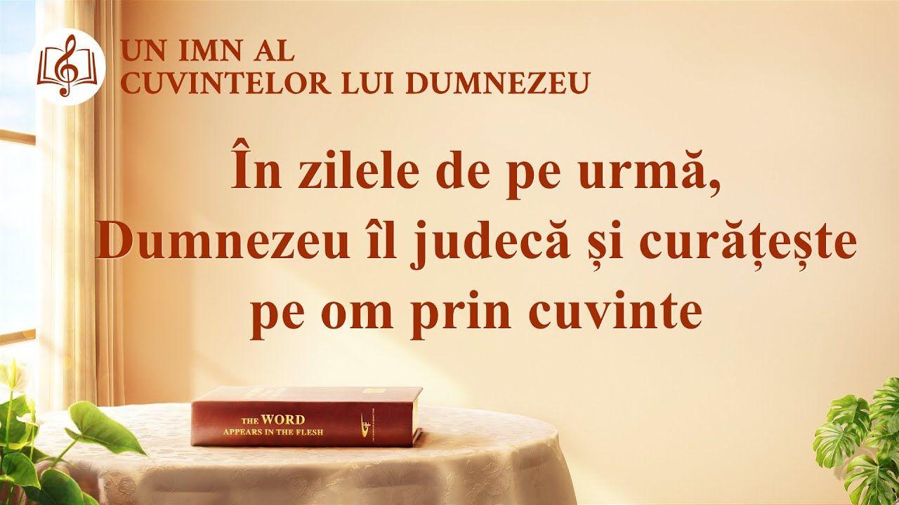 Dumnezeu care cauta versuri om)