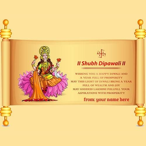 happy deepavali wishes greeting cards hindu festiva subh deepawali and happy new year wishes quotes hindi greeting cards with name editor free subh