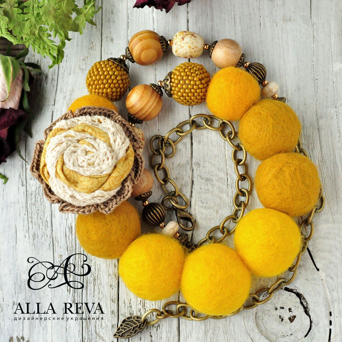 """Купить Бусы """"Осеннее солнце"""" - желтый, бусы, войлочные бусы, бусы из войлока, войлок, текстиль"""
