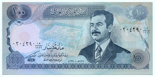 Economy In Iraq There Is 1188 00 Iraqi Dinar For One Dollar