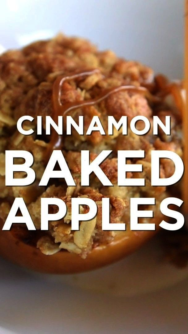 Cinnamon Apples These cinnamon baked apples are easy enough for tonight but double as the perfect dessert for friends and family or the holidays These just might beat app...