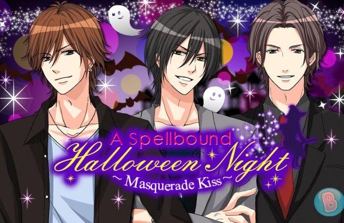sleepless cinderella party | scp-halloween-night-na-672x436.jpg