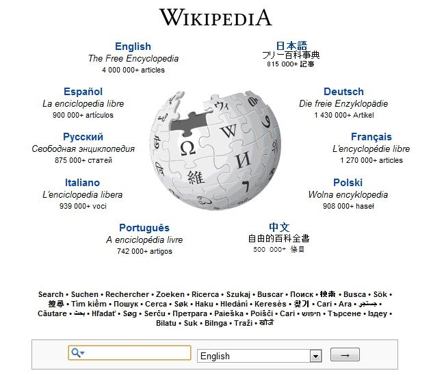 How to Download Multiple Wikipedia Article Pages as PDF