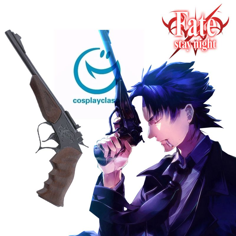Fate Zero Kiritsugu Emiya Specialized Gun Thompson Center Contender