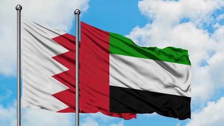 اليوم الوطني البحريني Canada Flag Country Flags Country