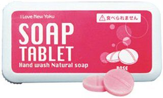 Amazon.com: Mini Soap Tablets - 1 Pack Rose Scent: Beauty ML: I don't know you in EUA, but for me it's too expensive for 15 soap tables. Just take the idea, your tick tack containers, e make your own... not only for doomsday, but for camping, school, shopping (we never know when we gona need soap and wipes).