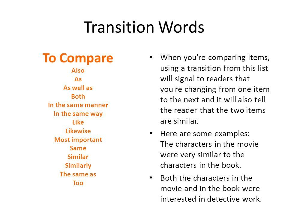 transition sentences examples