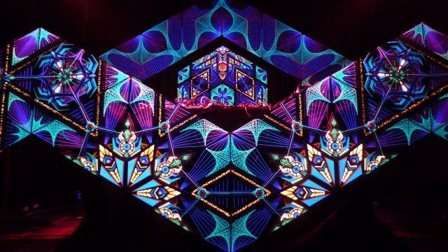 Pingl par nil a draloscona sur stringart string art patterns nail string art et string art - Decoration chambre psychedelique ...