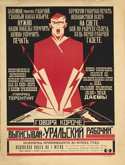 47 Soviet Propaganda Posters | Abduzeedo - graphic design | design inspiration | design tutorials