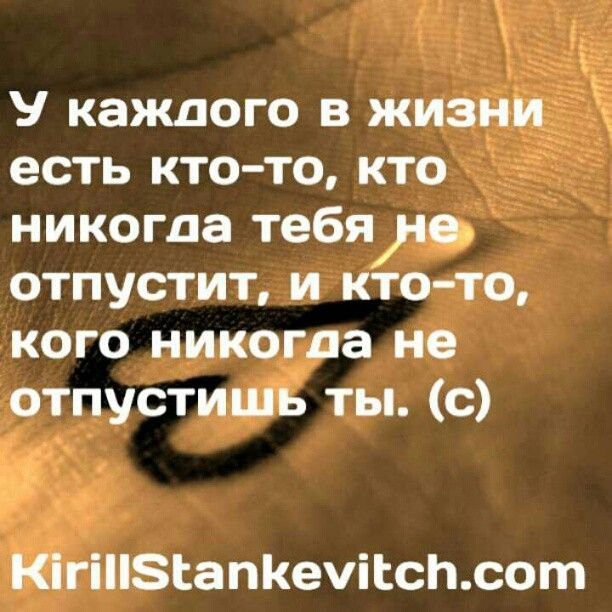 kstankevitch