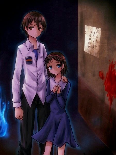 Yuka Satoshi Mochida Corpse Party Corpse Party Death The Kid