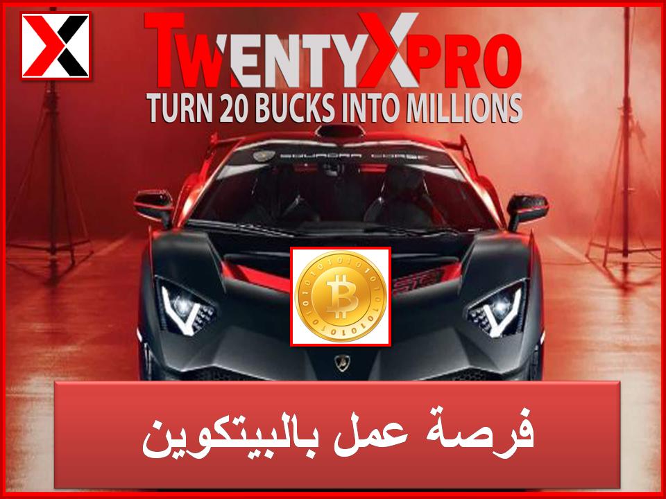 أفضل شركة لعام 2020 تسويق بالعملات الرقمية Top Bitcoin Opportunity 2020 Btc Cryptocurrency Blockchai Viral Marketing Power Of Social Media Cryptocurrency News