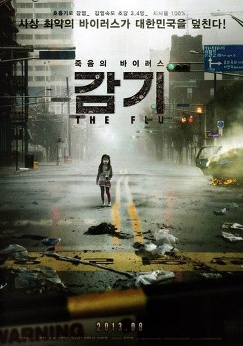 Electronics Cars Fashion Collectibles Coupons And More Ebay Korean Drama Movies Good Movies To Watch Zombie Movies Yaske.to is your first and best source for all of the information you're looking for. korean drama movies