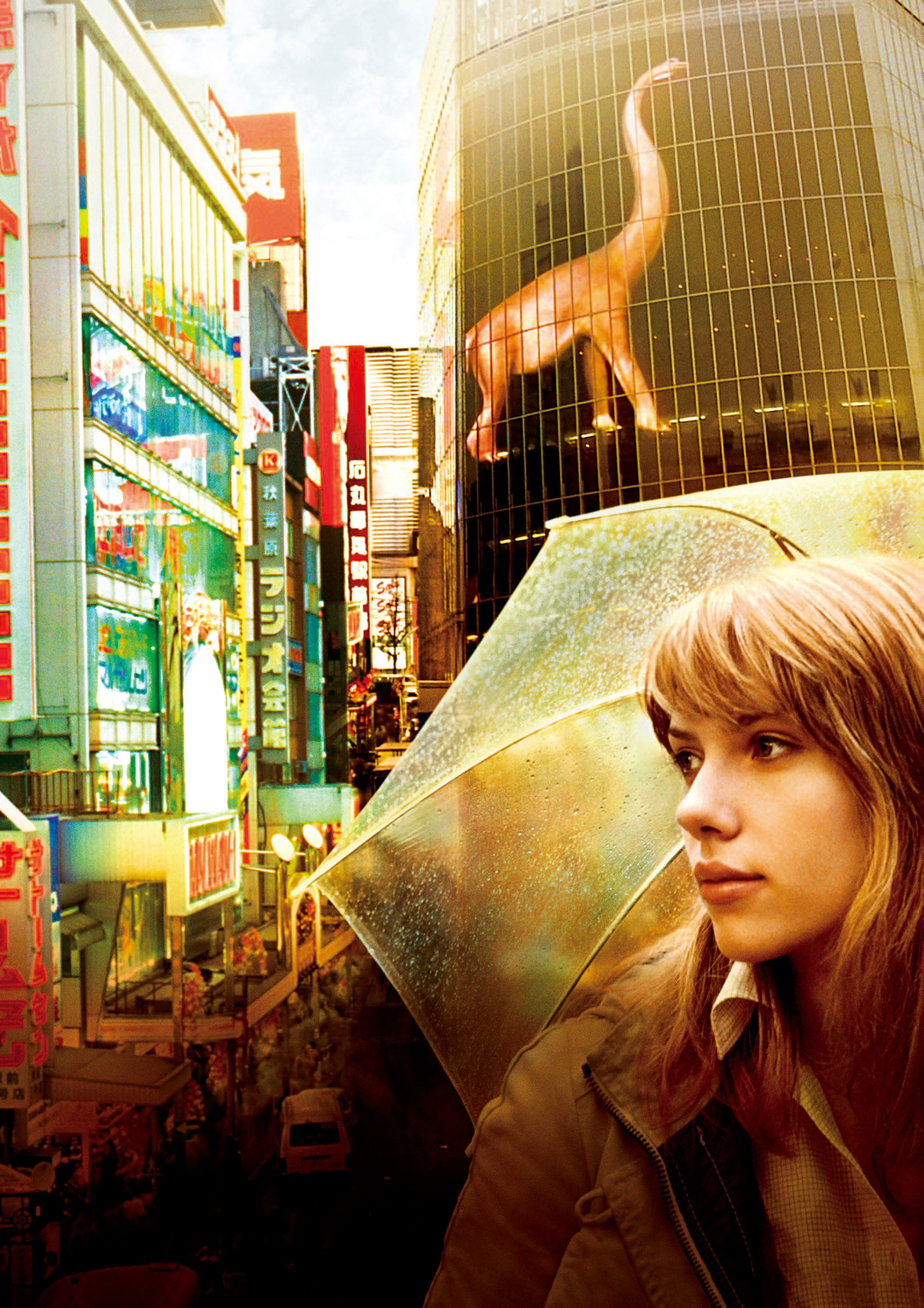 Lost In Translation With Images Lost In Translation Movie
