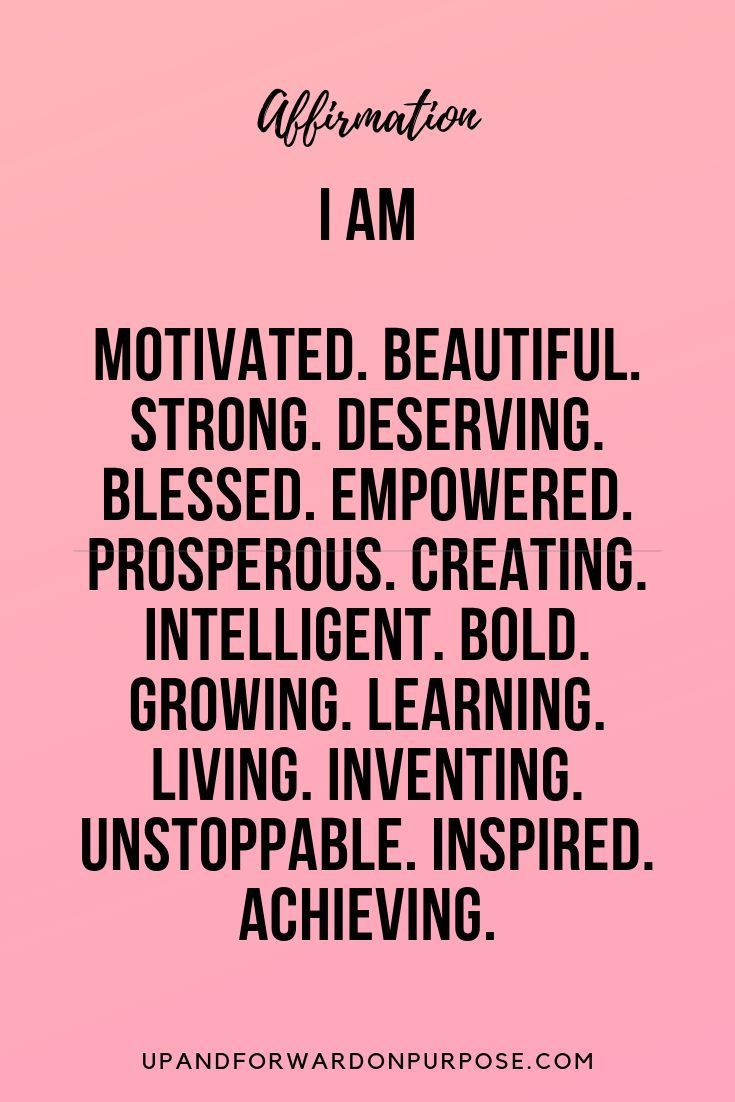 Affirmations To Build Self Confidence
