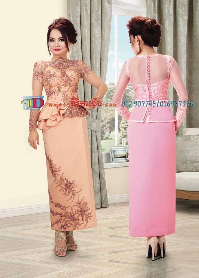 khmer traditional dress | cambodia / khmer traditional dress | Pinterest