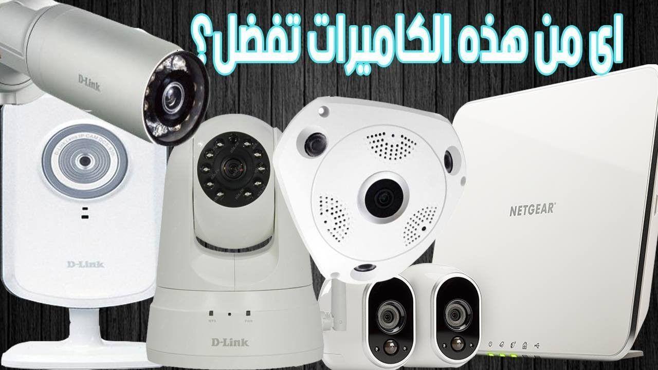 افضل 10 كاميرات مراقبة 2020 سهلة التركيب و التشغيل Fujifilm Instax Mini Instax Mini Netgear