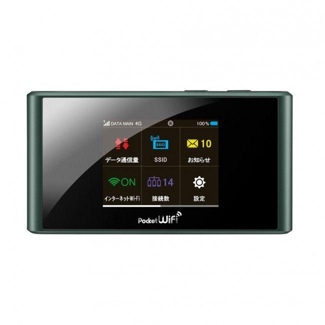 Softbank Pocket Wi-Fi 304ZT | 4G Mobile Broadband | Pocket