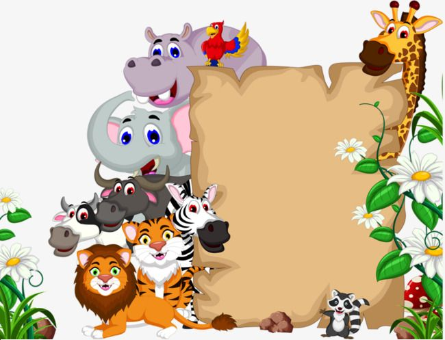 Animal Border Animal Clipart Animal World Lion Png Transparent Clipart Image And Psd File For Free Download Safari Birthday Jungle Theme Birthday Jungle Safari Birthday
