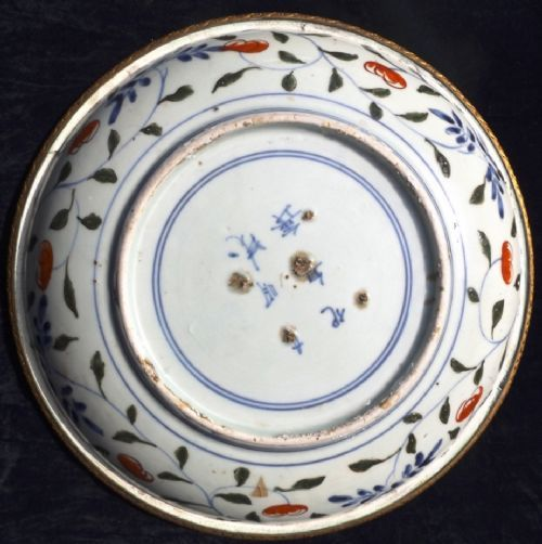 Rare Chinese Porcelain Chien Lung Charger 18th Ct Photo Angle 2 Boden