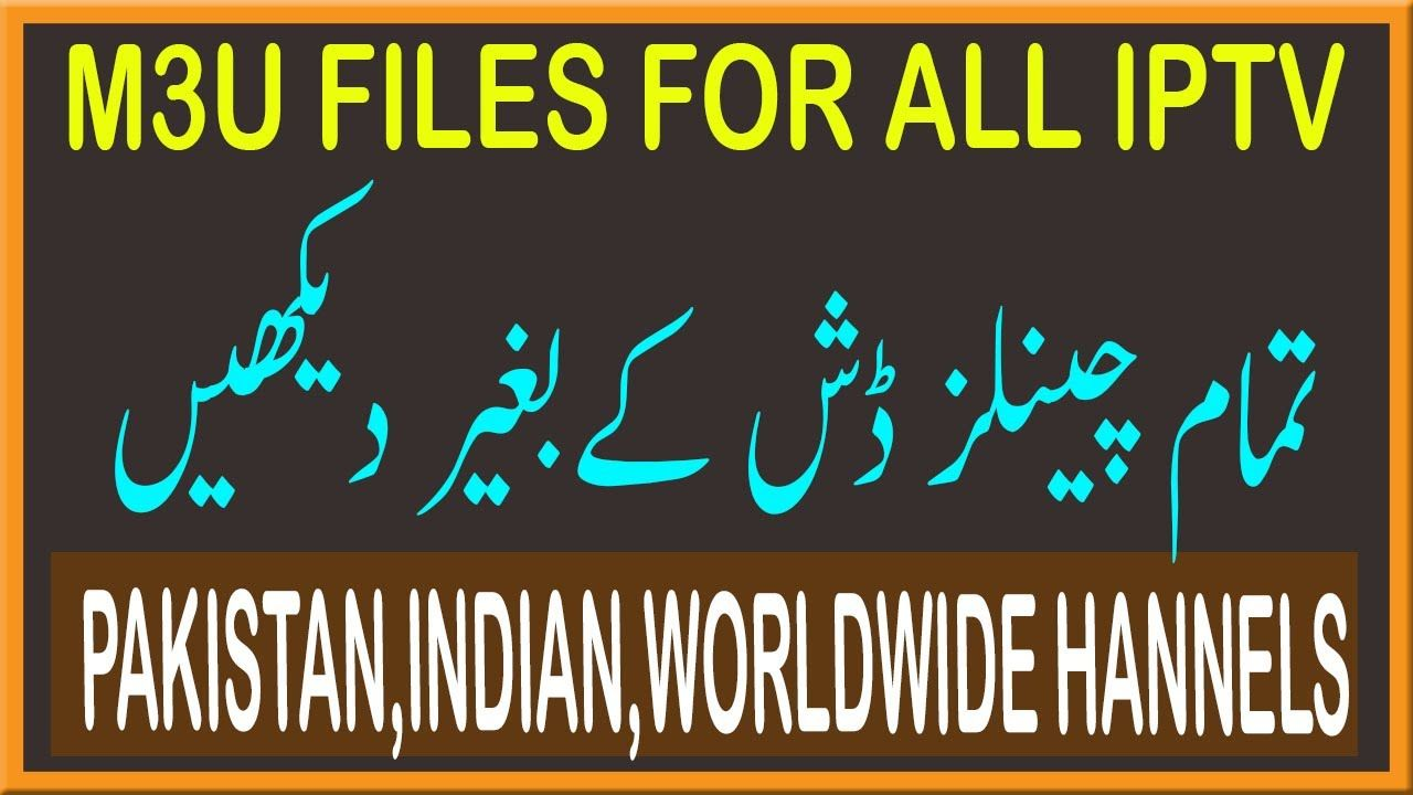 M3u Files For All Iptv Pakistan Indian Worldwide Channels Movies 2020 Live Tv Free Free Online Education Channel