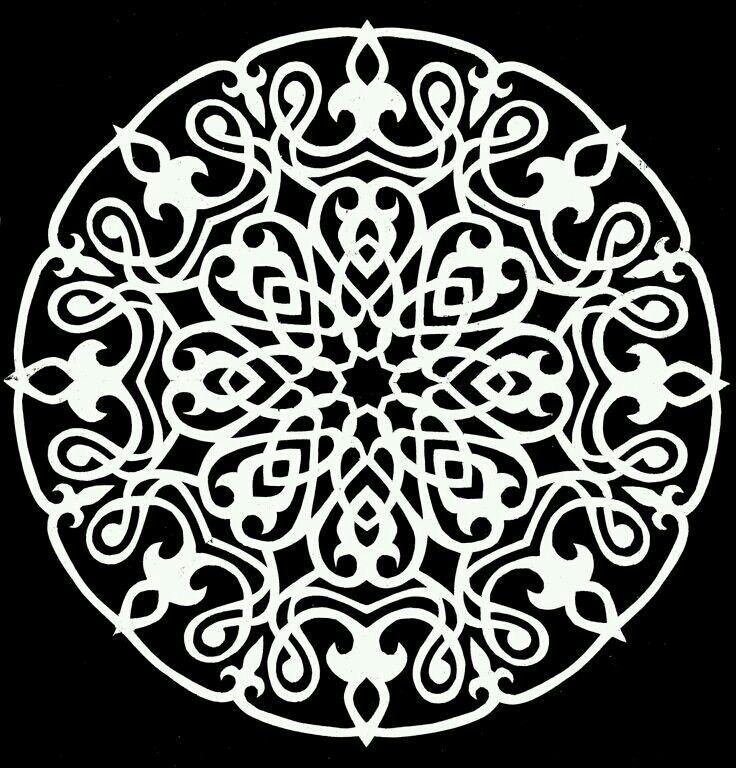mandala | Mandalas | Pinterest | Fensterbilder, Ausmalbilder und Papier