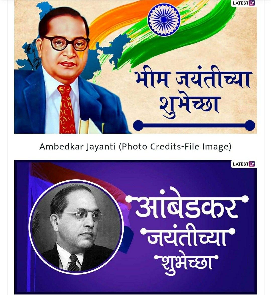 B R Ambedkar In 2020 File Image Photo Image