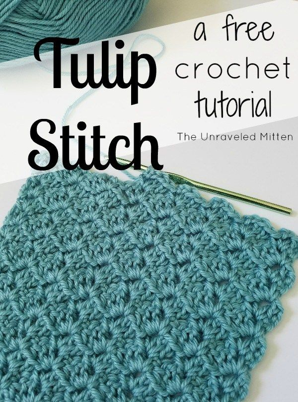 Tulip Stitch A Free Crochet Tutorial Pinterest Unique Crochet