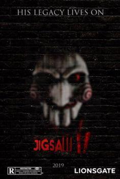 Jigsaw Stream 2019