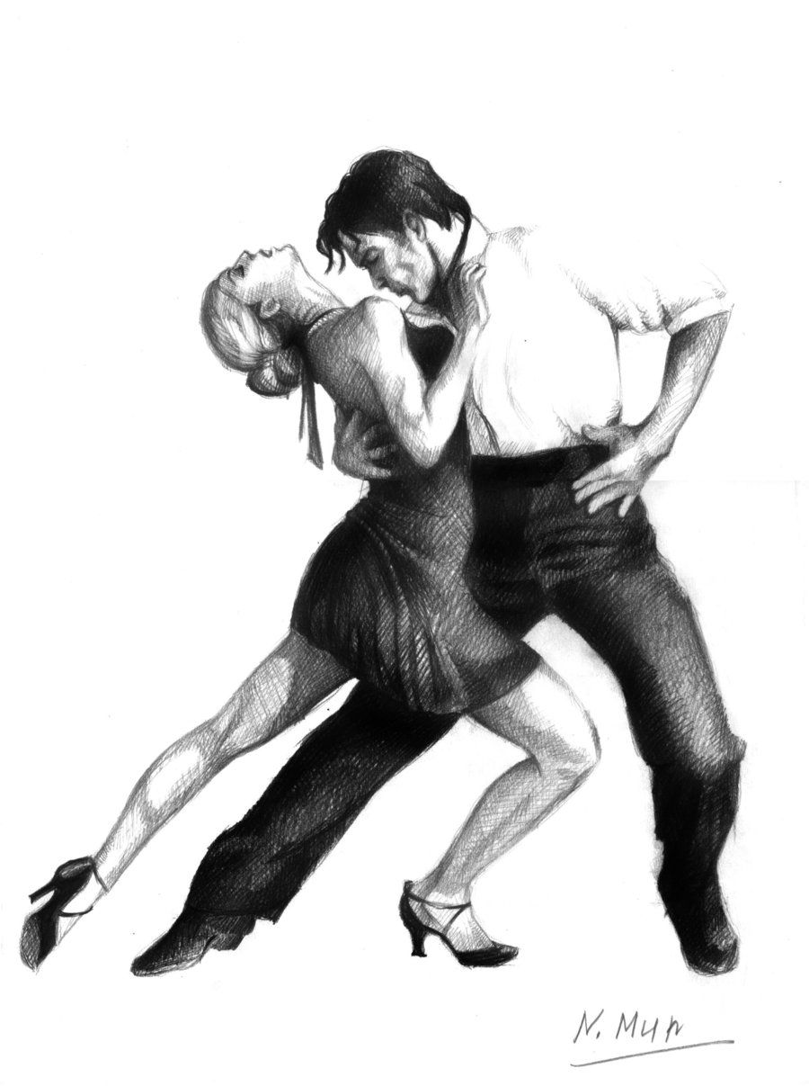 Танго в картинках карандашом, днем
