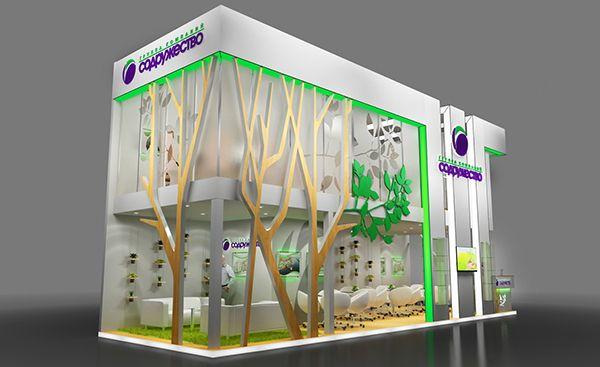 Exhibition Stand Design Trends : Содружество выставочный стенд booth showroom