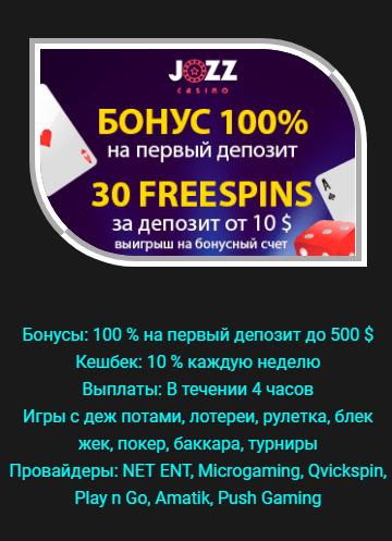 Лучшее казино на деньги в интернете от играть на картах майнкрафт без регистрации
