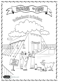 Tabernacle Lesson For Kids Sunday School Sunday School Coloring Pages Sunday School Lessons Sunday School