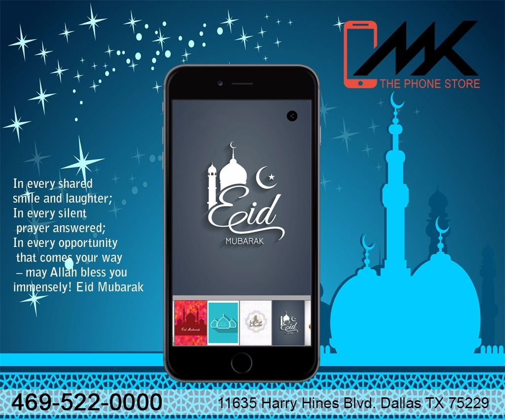 Greeting From Mk The Phone Store Eid Mubarak Lg G Vista 2