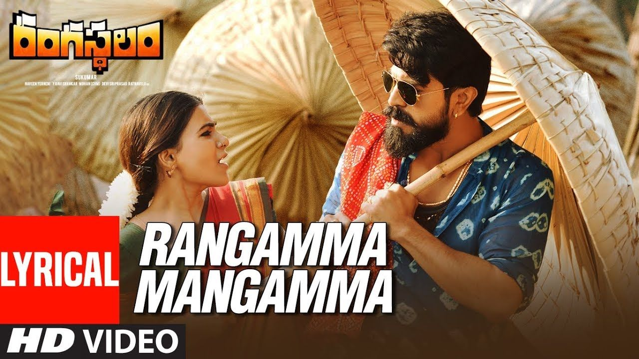 Rangamma Mangamma Lyrics - Rangasthalam | MM Manasi ( Telugu English  Translation/ Meaning) Song lyrics by Chandrabose & featuring by Ram  Charan,Samantha.