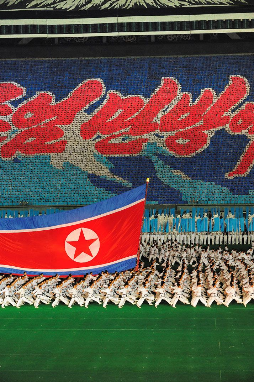 North Korea, Beyond Closed Borders