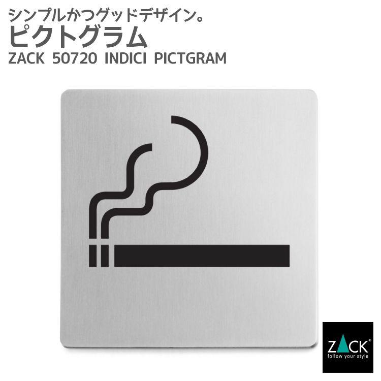 楽天市場 ピクトグラム 喫煙エリア用 Zack 50720 Indici ピクト