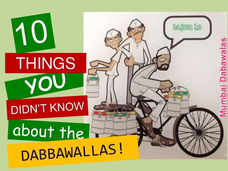 10-dabbawalla-facts-thatll-stun-you by OnContract.com via Slideshare