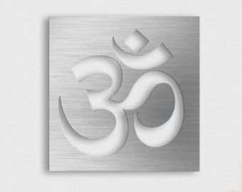 Om Symbol Namaste Metal Wall Art Metal Wall Art Wall Art Quotes Silver Wall Art