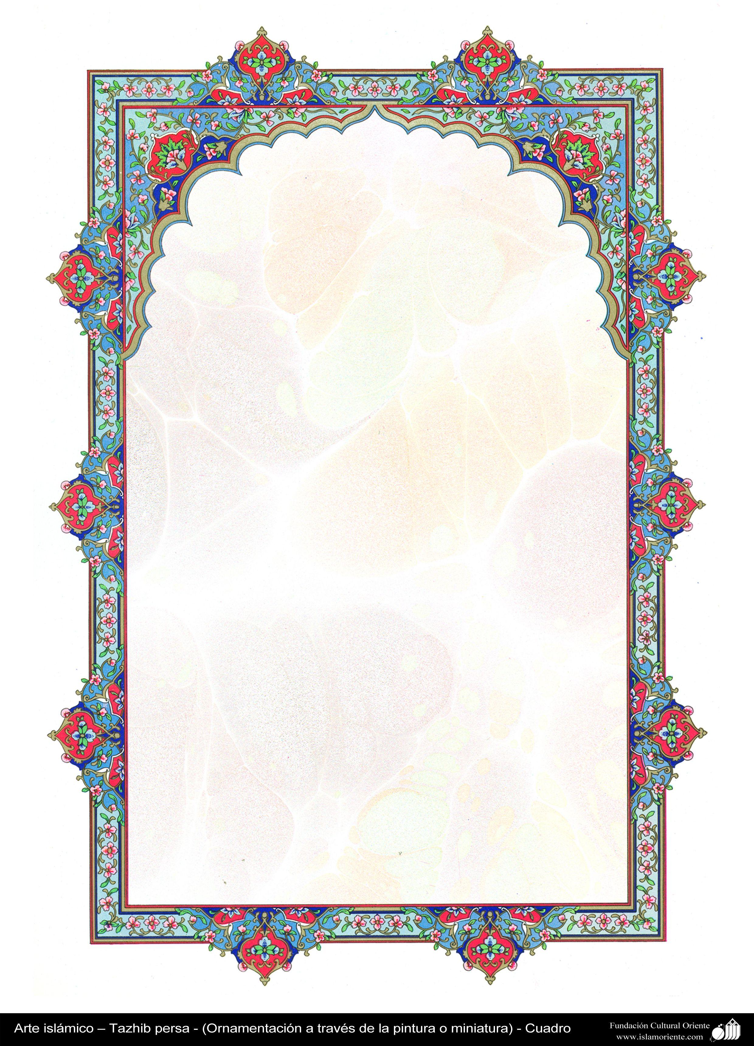 Arte islámico – Tazhib persa - cuadro - 61 | Galería de Arte ...