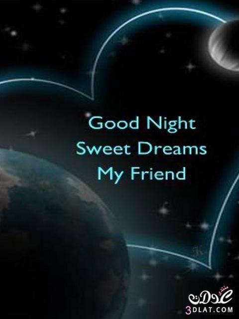صور مساء الخير صور جود نايت صور مساء الخير بالانجليزي Good Night Photos Asteia Logia Kalhnyxta Eikones