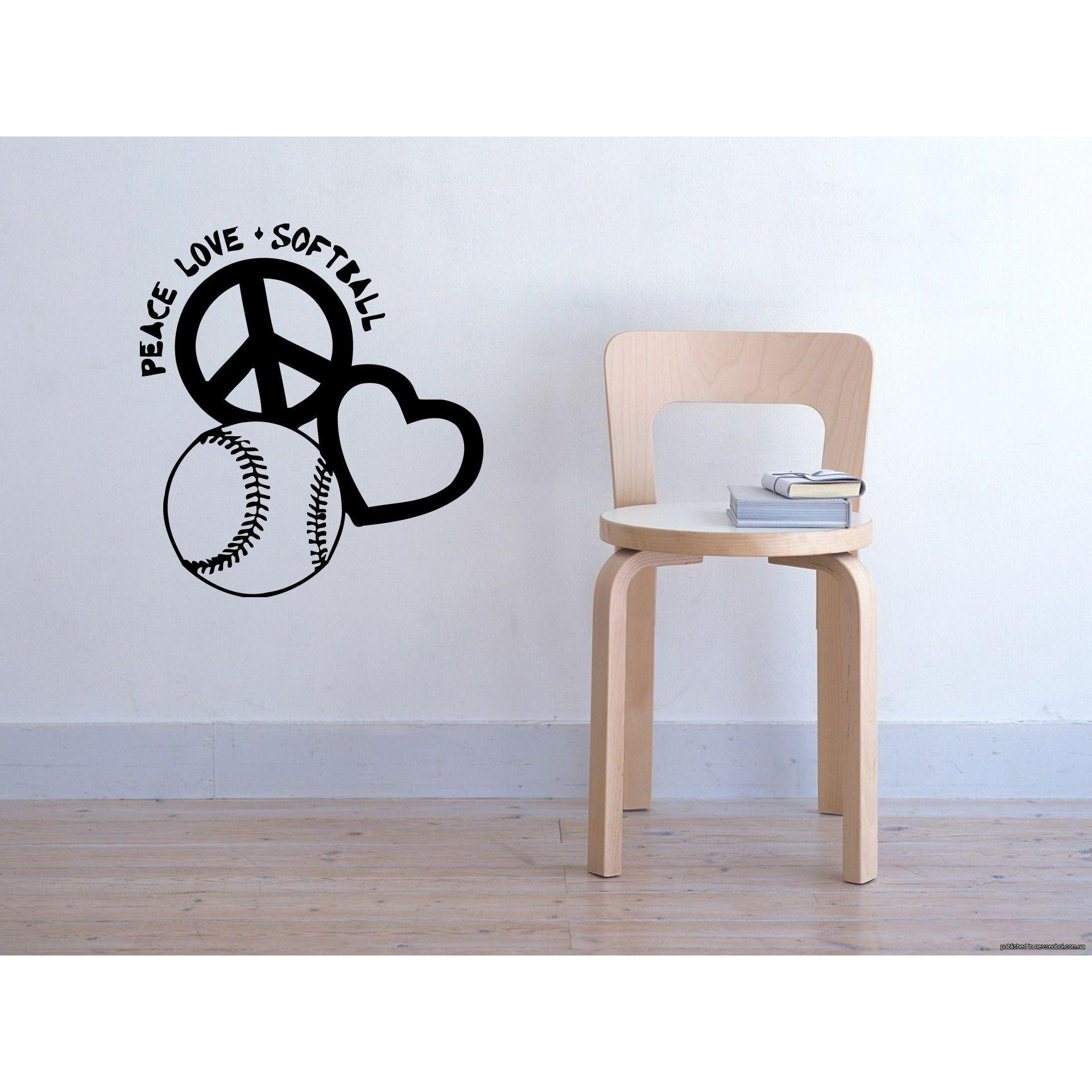 Softball Peace love Wall Art Sticker Decal Love wall art