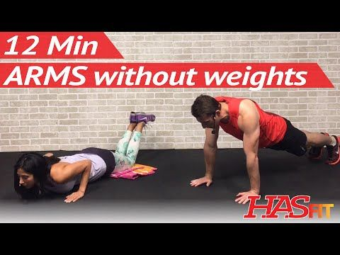 12 min arm workout without weights for women  men  arms