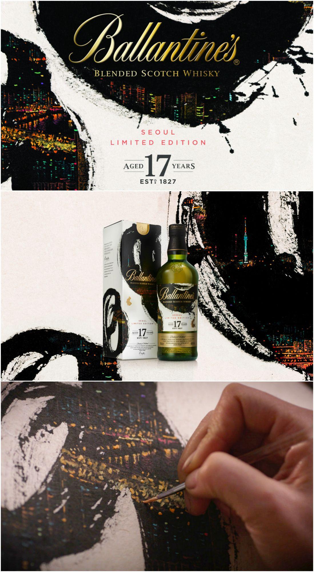 Bluemarlin Creates The Seoul Edition With Ballantine S Alcohol