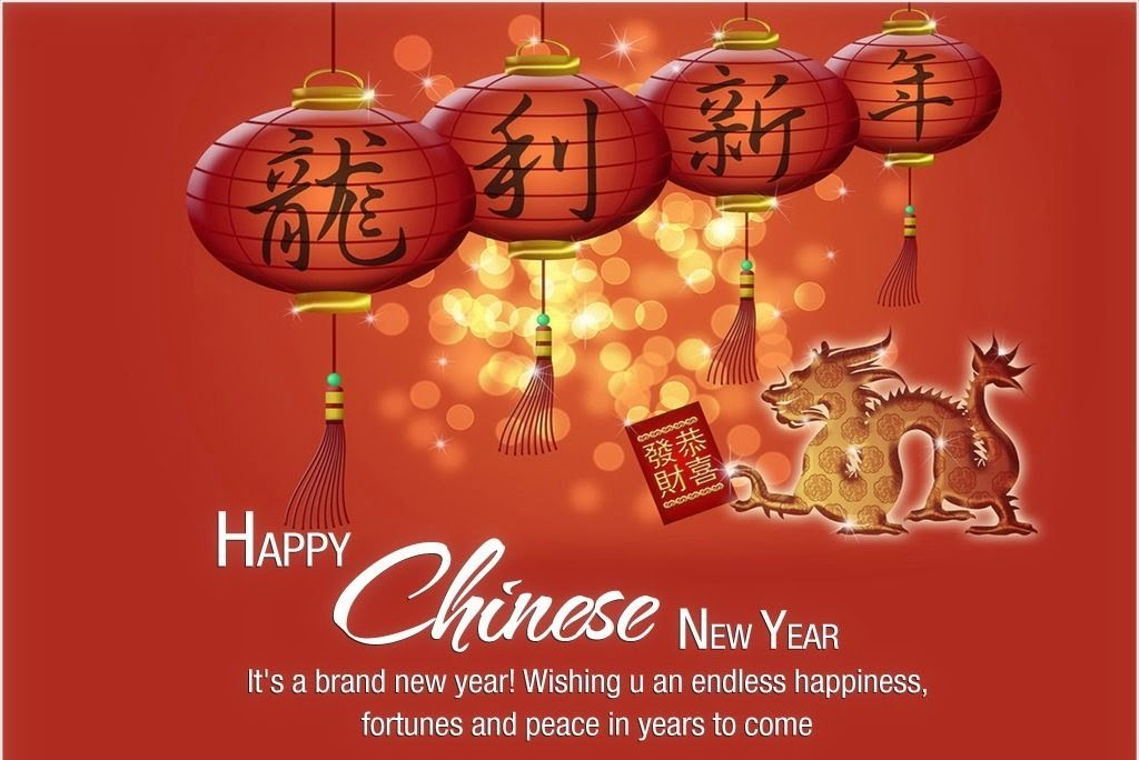 Happy chinese new year 2016 wishes in mandarin cantonese blessings happy chinese new year 2016 wishes in mandarin cantonese blessings happy chinese new year in m4hsunfo