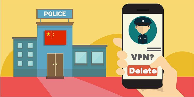 d76e5d116c8c48790811cbd72f9ed5a2 - How To Use Vpn On Iphone In China