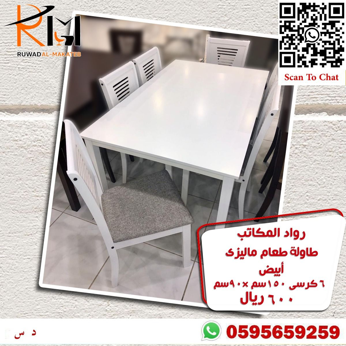 طاولة طعام ماليزي Home Decor Decor Furniture