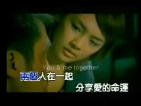 Shaun (Yong Bang) (永邦) -  You are My Most Loved Person (你是我最深爱的人)