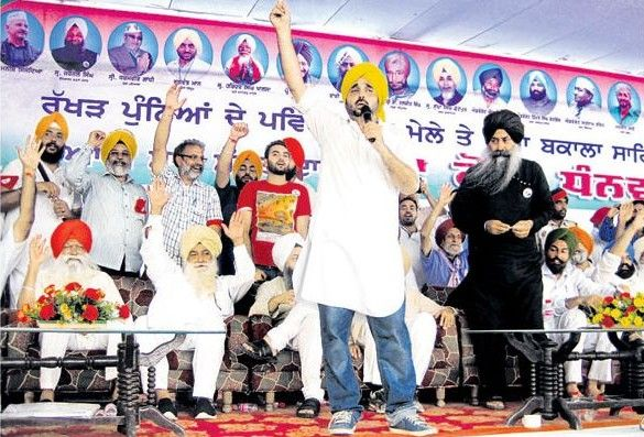 Aam Aadmi Party (AAP) conference at Baba Bakala attracted huge gathering - http://sikhsiyasat.net/2014/08/12/aam-aadmi-party-aap-conference-at-baba-bakala-attracted-huge-gathering/